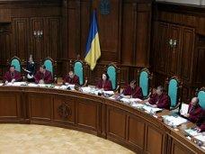 Президиум Верховной Рады АРК отреагировал на решение Конституционного суда