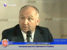На крымский референдум прибыли 135 наблюдателей из разных стран мира