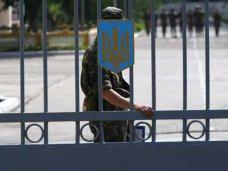 Из-за позиции украинских властей военные в Крыму лишились возможности голосовать