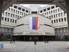 Нардепы поставили жирную точку в отношениях Крыма и Украины, – крымский парламент