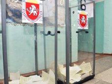 В Крыму на референдуме проголосовало более 44% избирателей