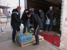 В Симферополь доставили гуманитарную помощь из Северной Осетии