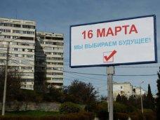 Явка на референдуме в Крыму достигла 79%