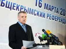 За вхождение Крыма в состав России проголосовало 96,77% избирателей
