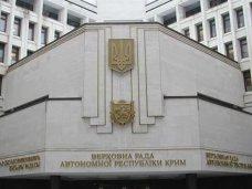 В Крыму назначили руководителей Пограничной службы и Агентства рыбного хозяйства