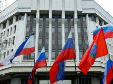 Делегация Крыма отправится в Москву