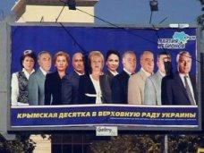 Нардепы от Крыма начали слагать свои мандаты, – Константинов