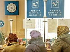 В Крыму пенсионеры смогут получить пенсии в почтовых отделениях
