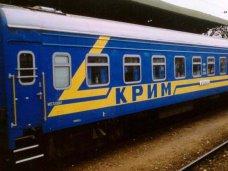 С Крымом сохраняется транспортное сообщение