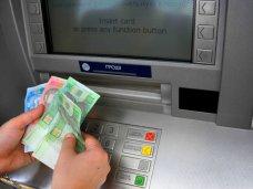 В Крыму с банкоматов «ПриватБанка» можно снять лишь 500 грн.