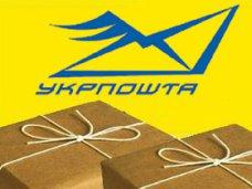 В Крыму возобновили почтовые перевозки