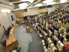 Госдума России приняла заявление по ситуации в Крыму