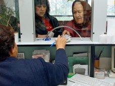 В Крыму пенсии за март обещают выплатить в срок