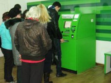 В Крыму «ПриватБанк» пополнил банкоматы наличностью