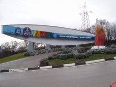 В «Артек» направлен временный руководитель, – министр курортов Крыма