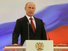 Путин предложил утвердить в Крыму три государственных языка