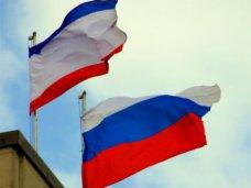 92% россиян выступают за вхождение Крыма в состав России