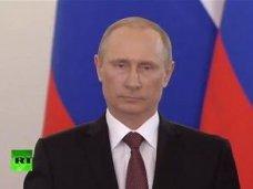 Крым никогда не будет «бендеровским», – Путин