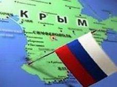 Переходный период для интеграции Крыма в состав РФ будет действовать до конца года
