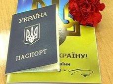 Крымчанам оставили право на украинское гражданство
