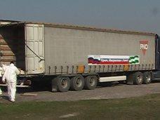 В Крым пришла гуманитарная помощь из Ингушетии