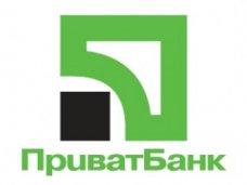 В Крыму создадут дочерний банк «ПриватБанка»