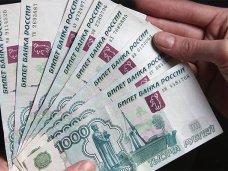 Бюджетники Крыма получат зарплату за март уже в рублях