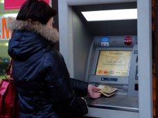 Ограничения на снятие наличности в крымских банках позволят стабилизировать ситуацию, – Банк Крыма
