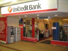 «UniCredit Bank» заморозил кредитные лимиты для крымских клиентов