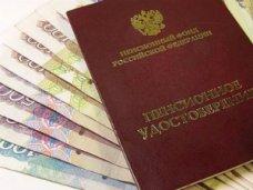 Президент России поручил увеличить пенсии жителям Крыма