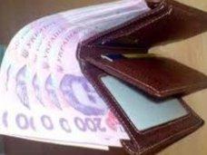 Предприятию общества глухих в Симферополе выплатили задолженность по зарплате