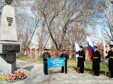 В Феодосии отметили День моряка-подводника