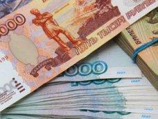 Переход Крыма на расчеты в рублях не повлияет на курс российской валюты