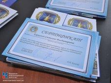 Крымские выпускники смогут получить украинские сертификаты