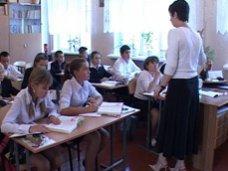 В школах Крыма перенесли весенние каникулы