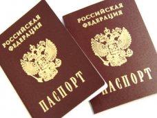Российские паспорта выдаются крымчанам бесплатно, – МВД
