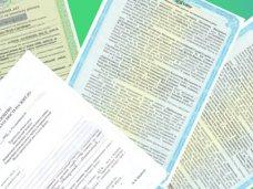 Все документы на право собственности, выданные до вступления Крыма в Россию, остаются в силе