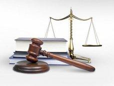 В Крыму и Севастополе создадут нотариальные и адвокатские палаты