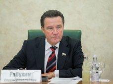 В России предложили принять комплексную программу развития Крыма и Севастополя