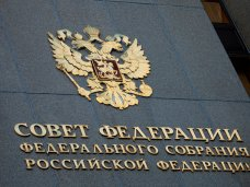 Совет Федерации РФ принял законы о присоединении Крыма