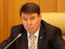 Парламент Крыма делегировал сенатора в Совет Федерации РФ