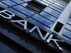 Банкам Крыма дали 15 дней на перерегистрацию