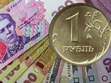 В Крыму временно установят фиксированный курс гривны к рублю