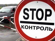Границы Крыма закрыли для ряда украинских политиков и нардепов