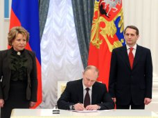 Президент России подписал законы о присоединении Крыма