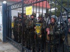С понедельника военные части Крыма освободят от гражданских пикетов