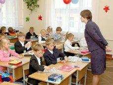 Школы Ялты не будут переносить весенние каникулы