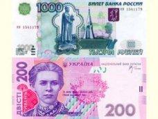 Крым переходит на двойную валюту с 24 марта