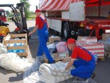 В Крым прибыла гуманитарная помощь из Кубани