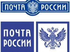 Крымчан будет обслуживать предприятие «Крымпочта»
